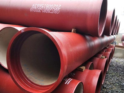 漳州球墨鑄鐵供水管