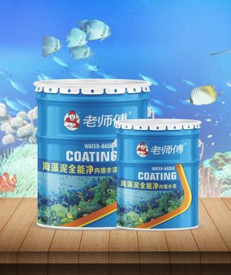 海藻泥全能净内墙水漆