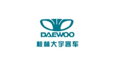 桂林大宇客車有限公司