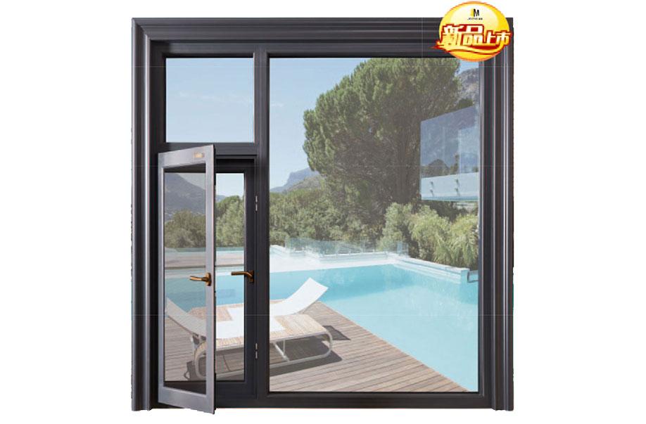 150A系列窗紗一體斷橋平開門窗