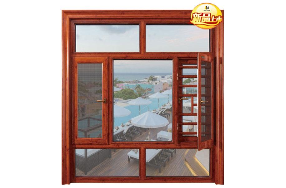 120系列窗紗一體斷橋平開門窗