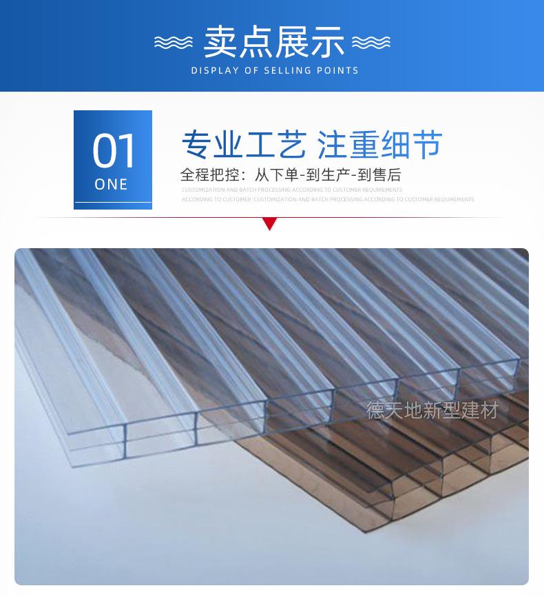 陽光板和采光板的不同地方-陽光板廠家
