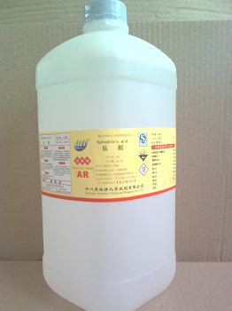 鹽酸AR2500ml