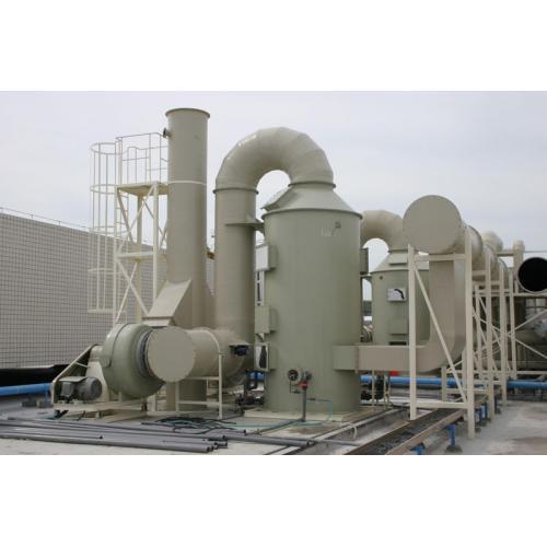 有機廢氣處理環保設備