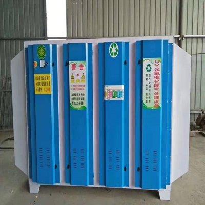 UV光氧催化設備