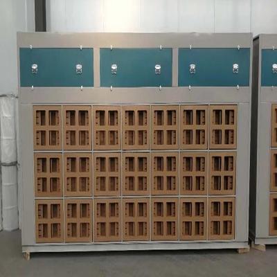 干式廢氣處理設備