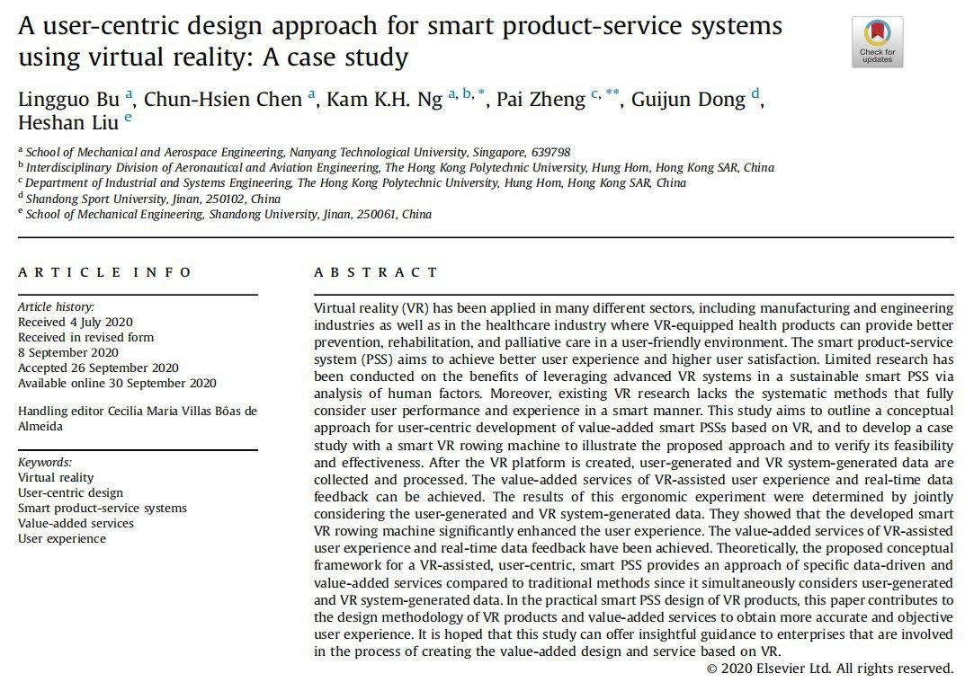 與VR聯用-A user-centric design approach for smart product-service systems using virtual reality: A case study
