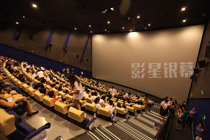 成都正天中國巨幕影廳