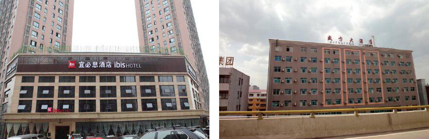 廣州宜必思酒店&昆明盛方大酒店