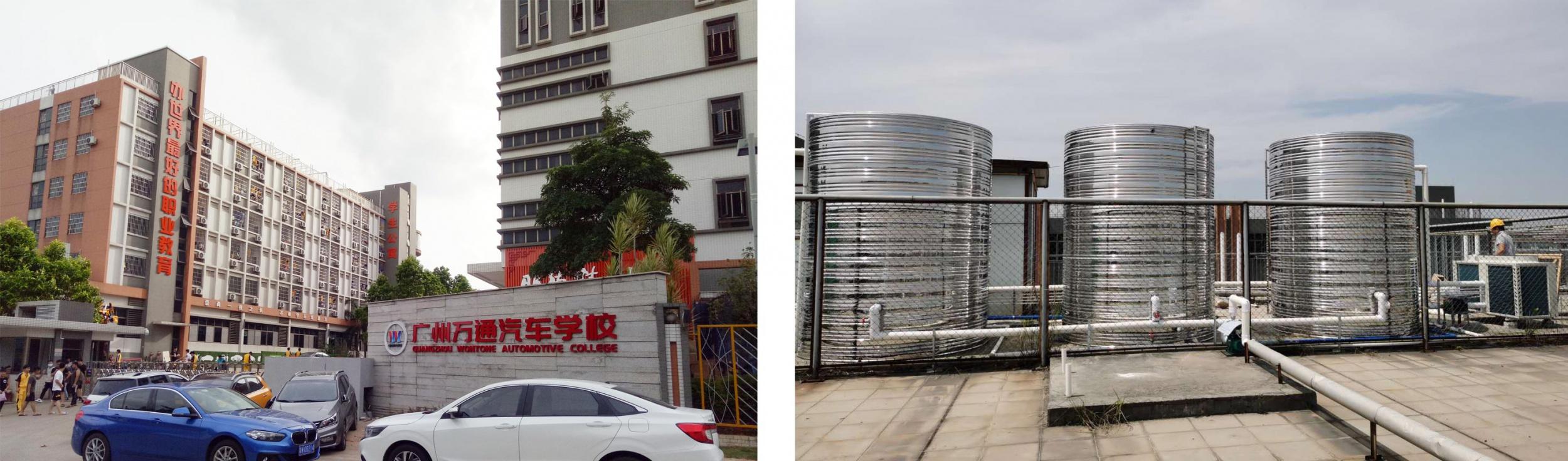 廣州萬通汽車學校
