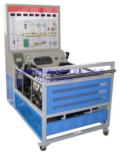 丰田电控发动机与自动变速器综合实训台