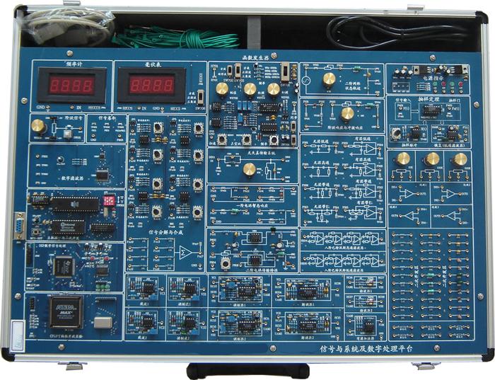 JY-XH3信号与系统及数字信号处理平台