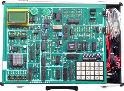 JY-8086KB微机原理与接口实验仪