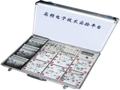 JY-GPⅡ型高频电子技术实验箱
