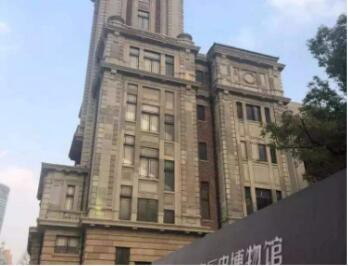 上海歷史博古館
