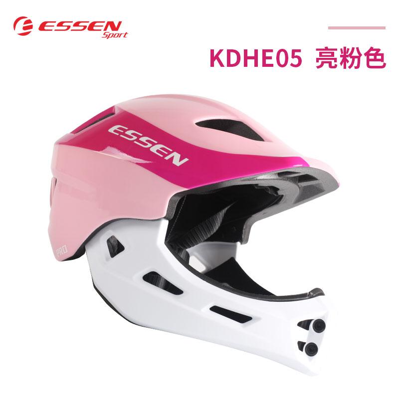 ESSEN Children's full helmet KDHE05 patented product