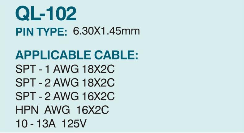 美國/加拿大標準插頭QL-102