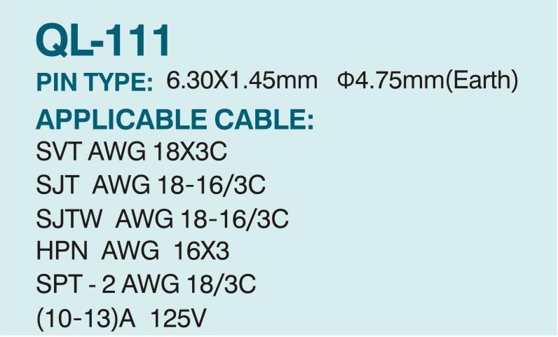 美國/加拿大標準插頭QL-111