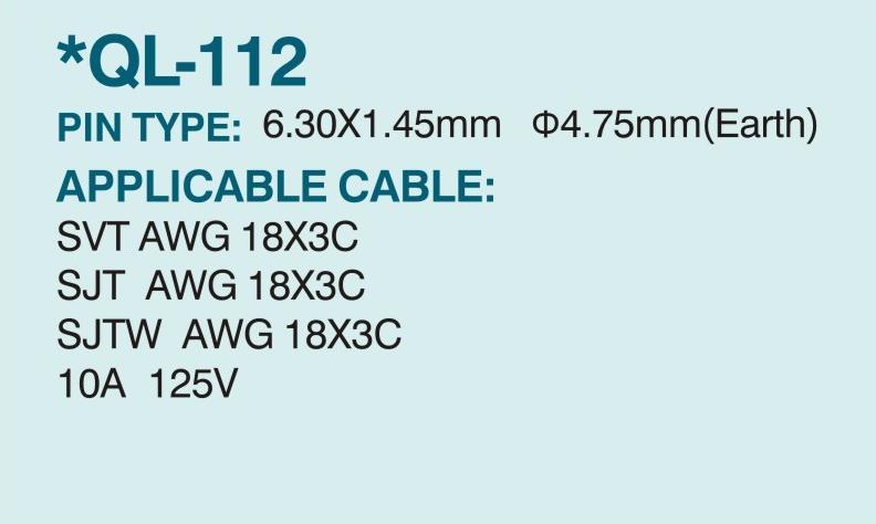 美國/加拿大標準插頭QL-112