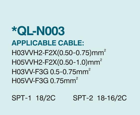 線檔系列QL-N003