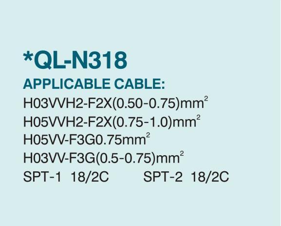 線檔系列QL-N318