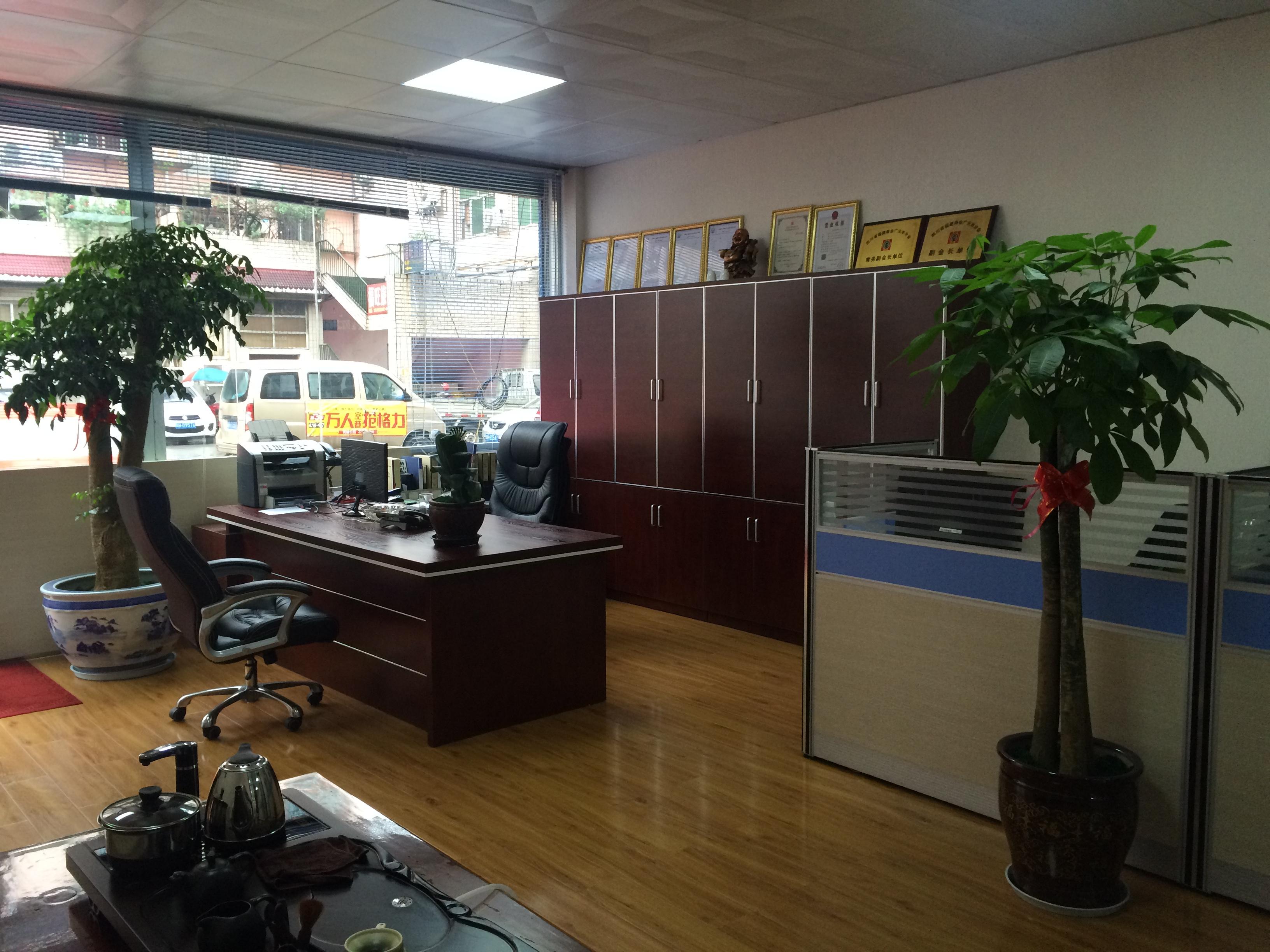 办公室图片01