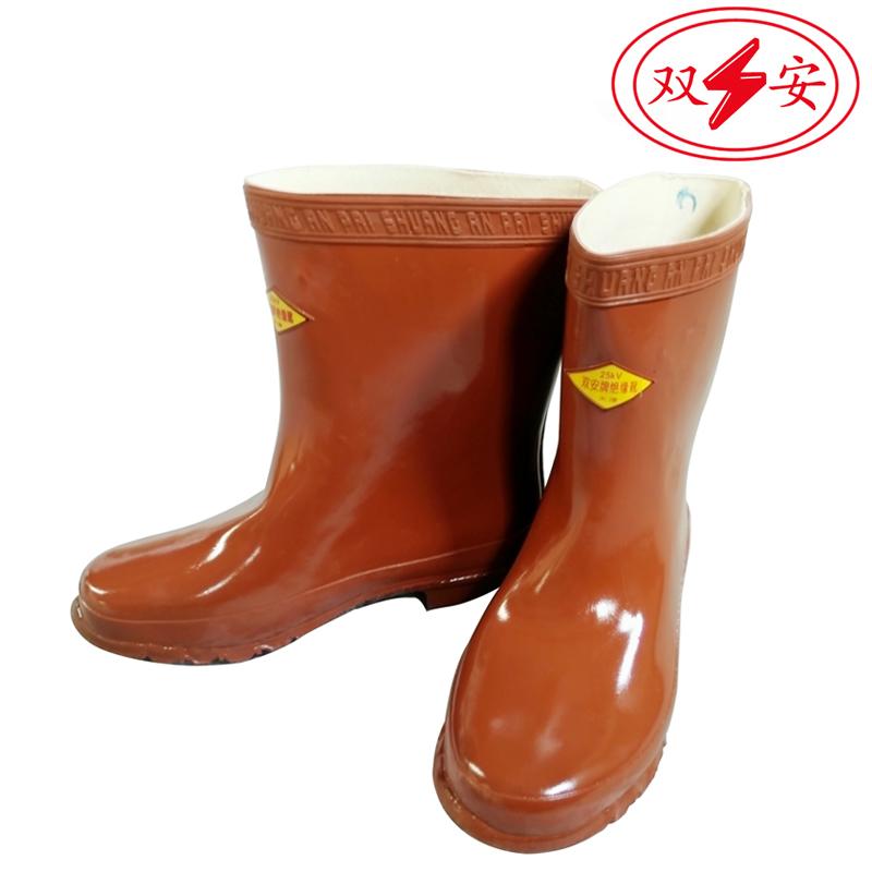 正品双安牌 25KV高压绝缘靴 中筒靴 电工雨靴 电工胶鞋 劳保鞋