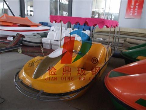 两人脚踏船(小蜜蜂)