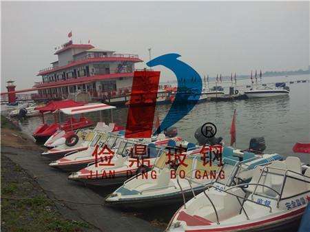 公园脚踏船