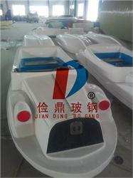 電動船(老爺車)