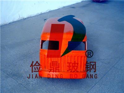 紅拖拉機(面罩)