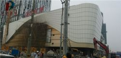 荊州萬達廣場