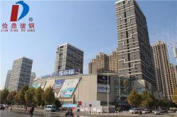 武漢城市廣場