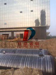 二代玻璃鋼化糞池案例