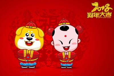 春节大吉!迪确美祝大家新年福上加旺!