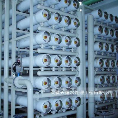 大型矿泉水设备