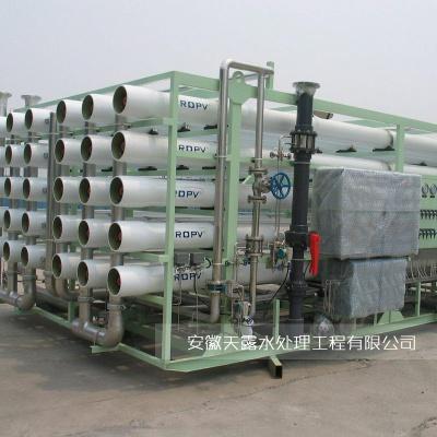 10吨瓶装山泉水设备