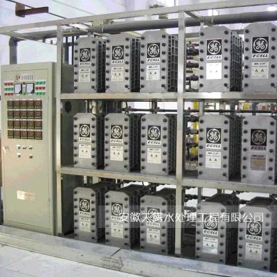 EDI设备厂家