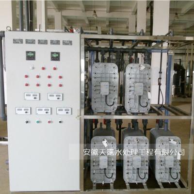 20吨EDI超纯水设备