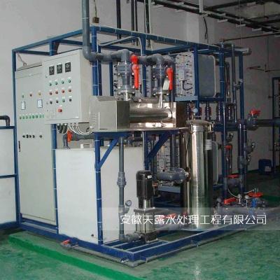 10吨EDI超高纯水设备