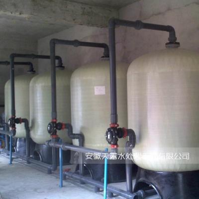20吨软化水设备