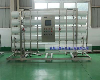 双级纯净水设备