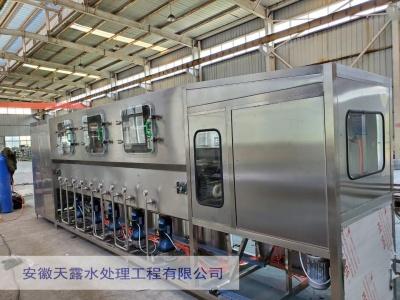 新型300桶灌装生产线