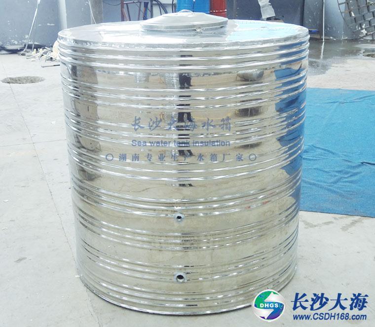 2噸冷水箱