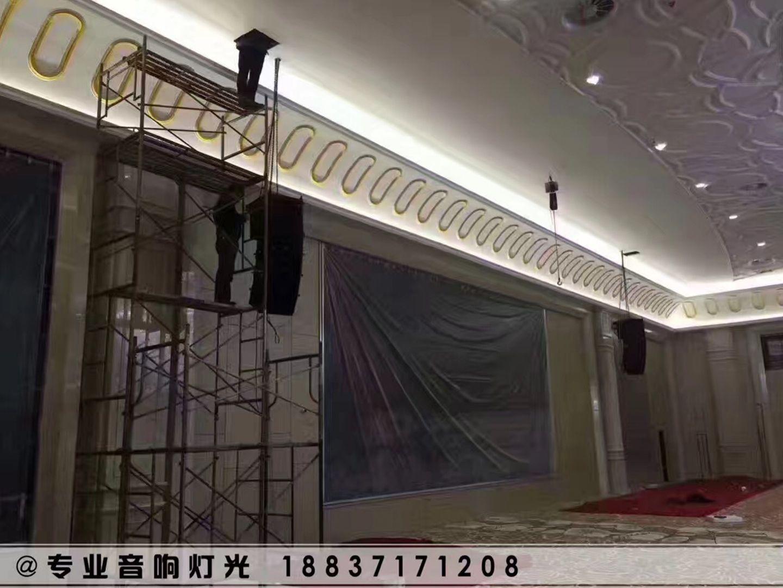 金鼎大酒店宴会厅线阵系列
