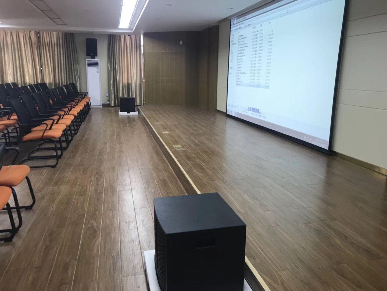 薛店众合石材城党支部多功能会议厅