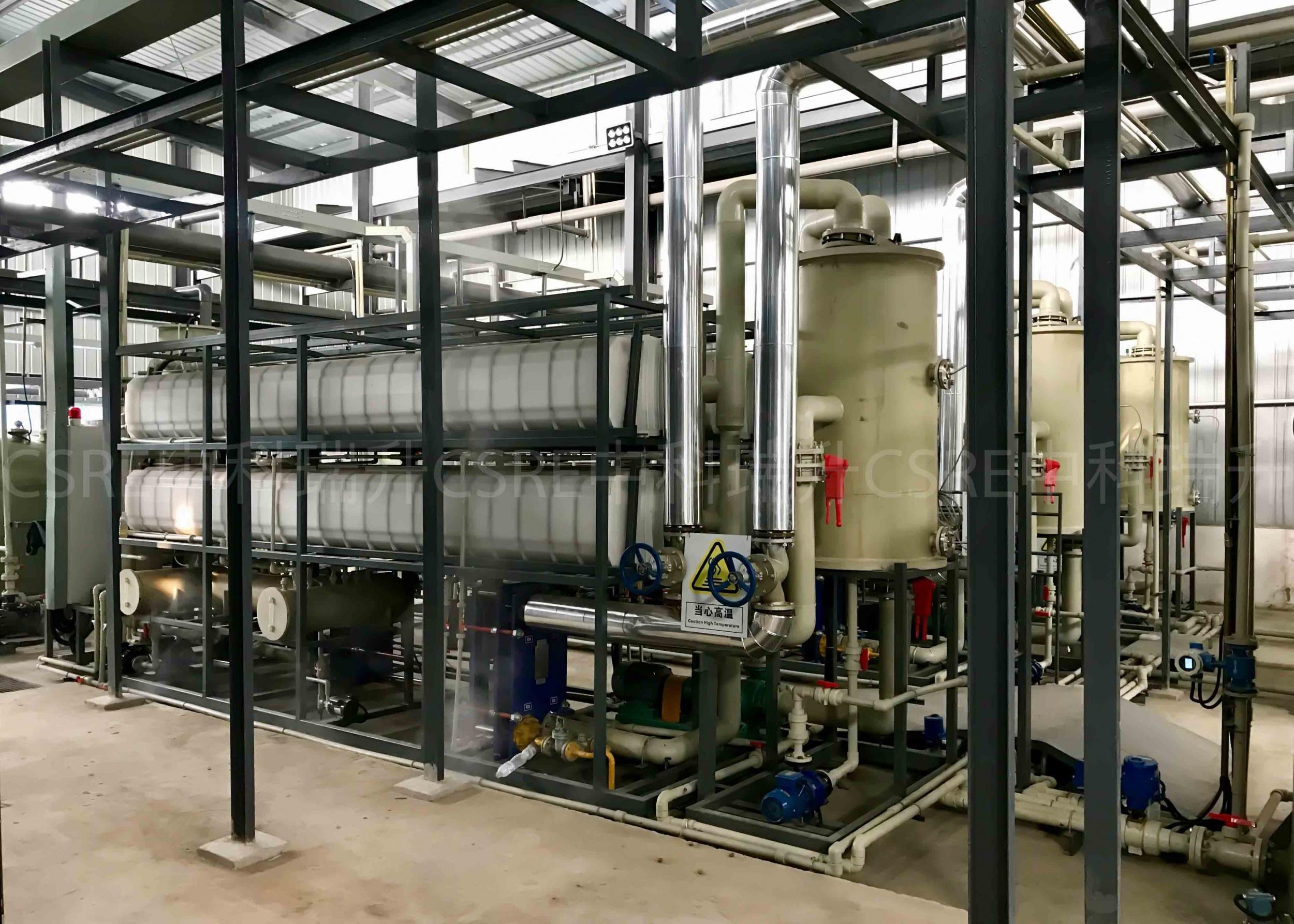 膜蒸餾技術應用:重金屬廢水零排放...