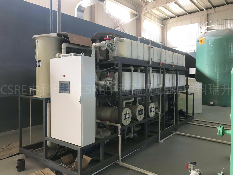膜蒸餾技術應用:鉛酸電池拆解廢硫...