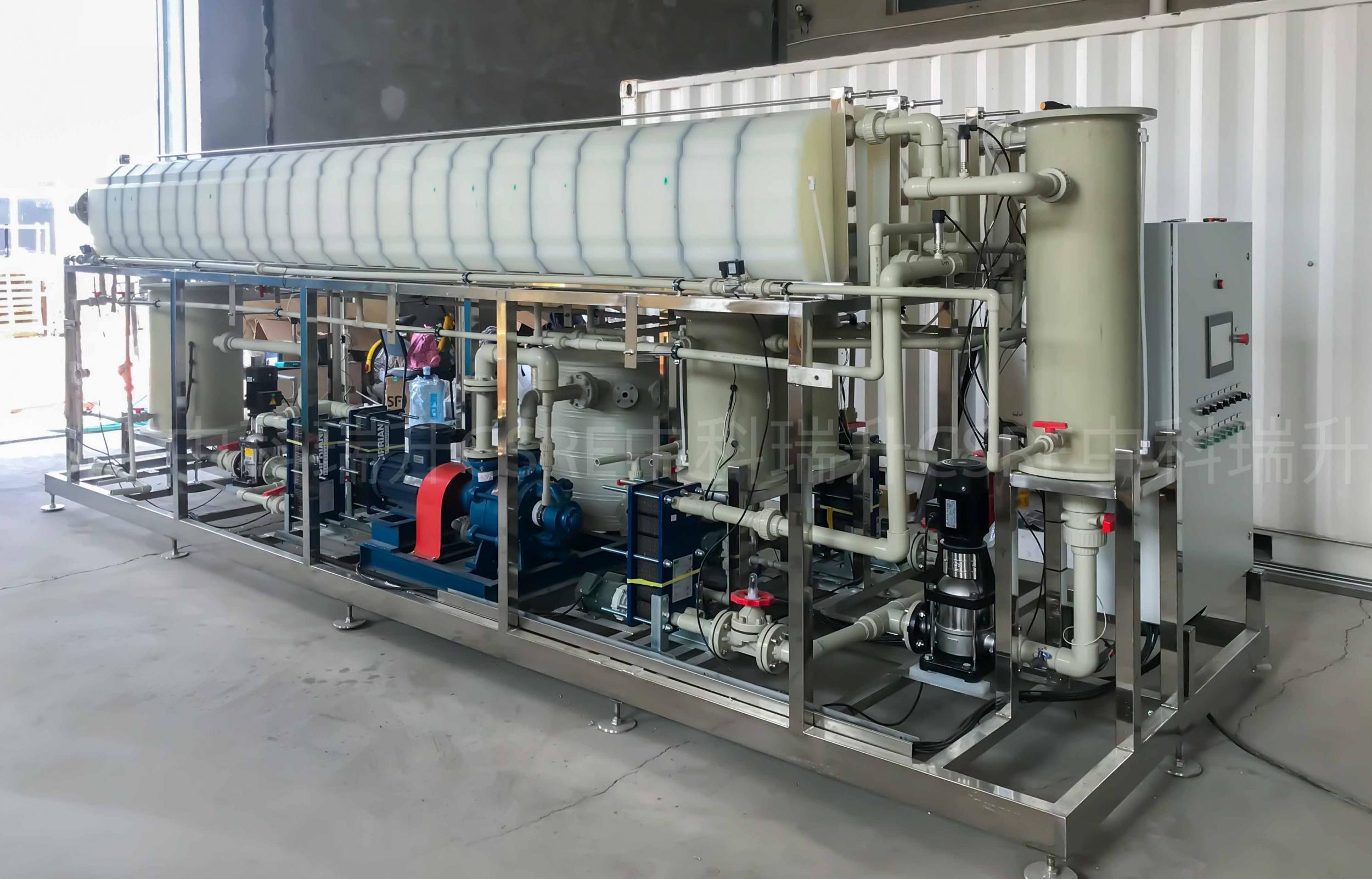 膜蒸餾技術應用:西班牙某熱鍍鋅廠...