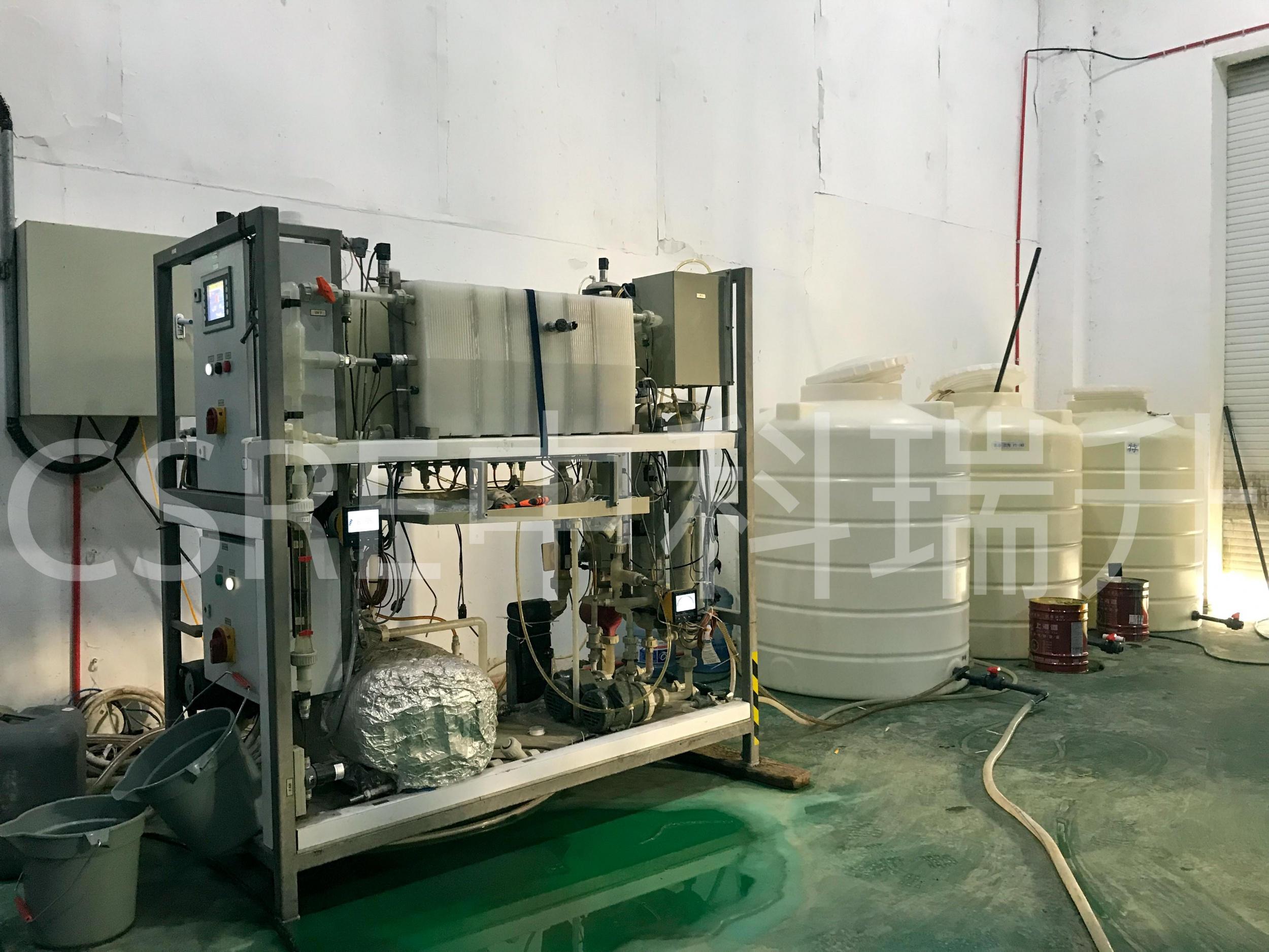 膜蒸馏技术在垃圾渗滤液高倍浓...